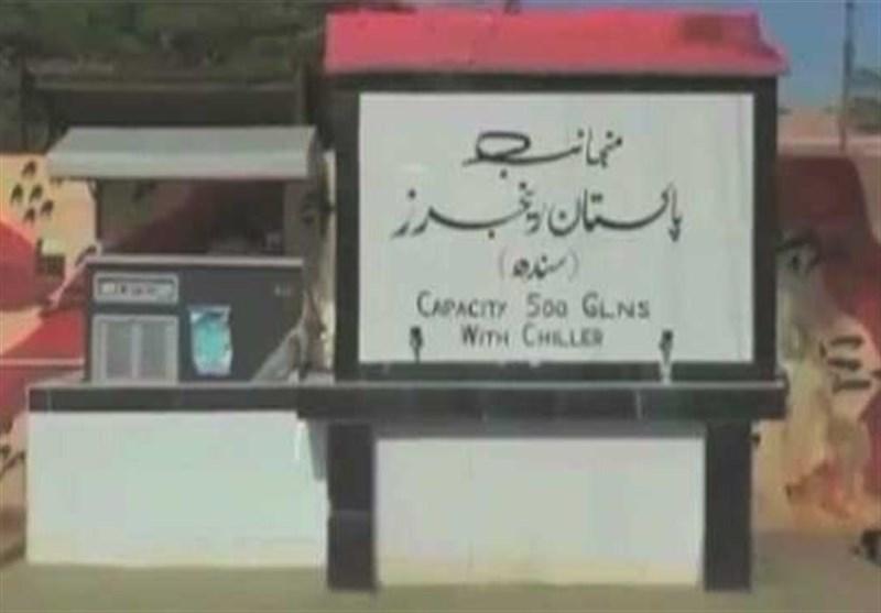 کراچی؛ رینجرز نے شہریوں کیلئے صاف پانی کی فراہمی کے منصوبے کا آغاز کردیا