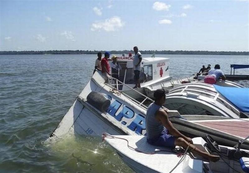 برازیل میں کشتی ڈوبنے سے 22 افراد ہلاک، درجنوں لاپتا