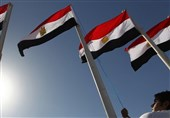 العلم المصری