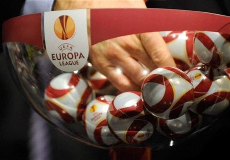 سیدبندی قرعهکشی اولین مرحله حذفی لیگ اروپا مشخص شد