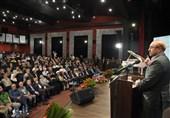 قالیباف: بیش از 2 هزار هکتار از فضاهای دستگاههای مختلف با دستور رهبری در اختیار مردم قرار گرفت