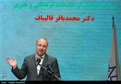 """تقدیر از """"قالیباف و یک خبرنگار"""" در جشن دکتر سلام + فیلم"""