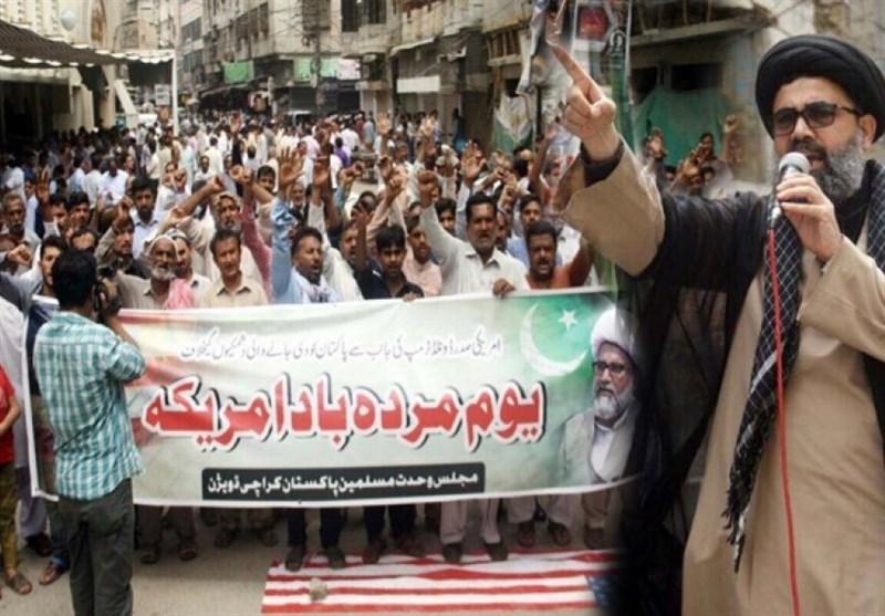 یوم آمریکا مردہ باد؛ کراچی سمیت ملک کے مختلف شہروں میں احتجاجی ریلیاں