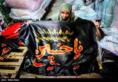 کارگاه تولید پرچمهای محرم - خمین