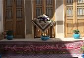 4 اقامتگاه بومگردی در استان اردبیل راهاندازی شد