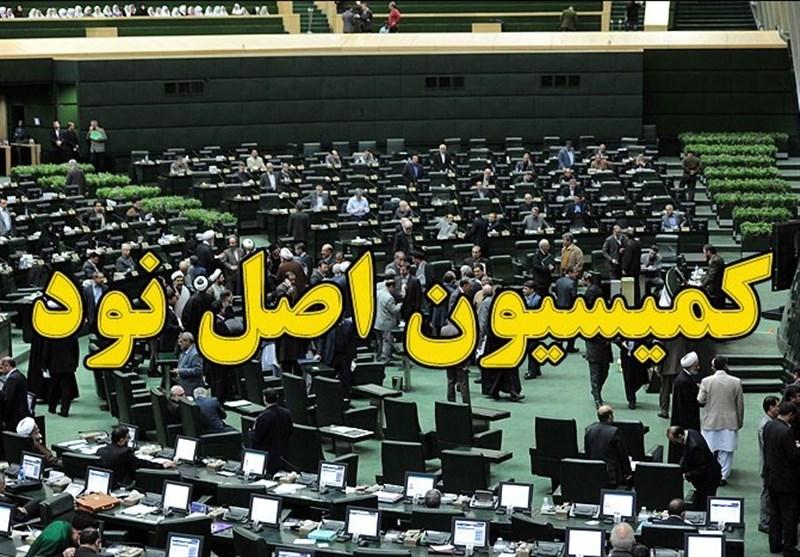 """نشست اعضای کمیسیون اصل 90 مجلس با """"رئیسی"""" درباره خودروسازان"""