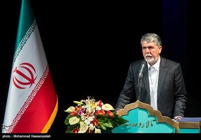 آیین تکریم و معارفه وزیر فرهنگ و ارشاد اسلامی