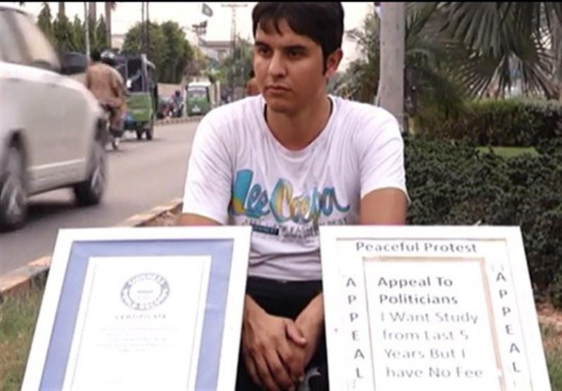 عالمی سطح پر پاکستان کا نام روشن کرنے والا نوجوان سڑکوں پر ٹھوکریں کھانے پر مجبور