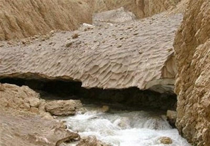 چهارمحال و بختیاری|ریزش غار یخی چما؛ مرد 32 ساله کرمانی جان باخت