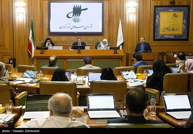 تعیین نمایندگان شورای شهر تهران در کمیسیون مناقصات و کارگروه ساماندهی دکلها