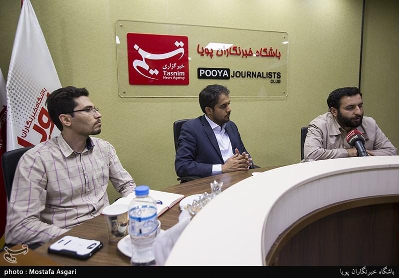 نشست فعالان مجمع نوشت افزار اسلامی-ایرانی