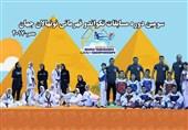 با نایب قهرمانی پسران و سومی دختران؛ نونهالان تکواندوی ایران قهرمان جهان شدند + جدول