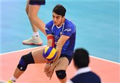 Iran Defeats Bulgaria at FIVB Volleyball U-19 World C'ship