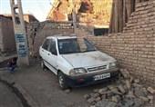 هواشناسی| پیش بینی دمای 7 درجه زیر صفر برای مناطق زلزله زده