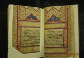 اطلس قرآنی استان البرز تهیه شود