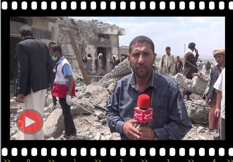 """سعودی عرب کی یمن میں حالیہ جارحیت/ """"ارحب"""" ہوٹل سے مظلومین کی صدائیں"""