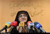 آلبومخانه کاخ گلستان در صف ثبت جهانی/نشانه رفتار خردمند ایرانیها با سرزمینشان در چیست؟