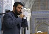 مرثیهسرایی میثم مطیعی در سوگ امام باقر(ع) + صوت