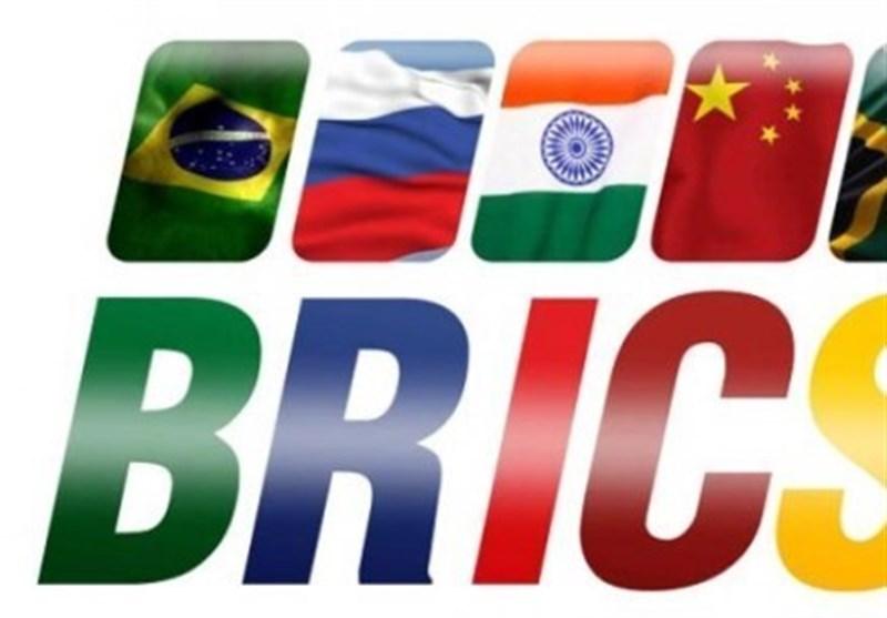 مخالفت بریکس با تحریم های یکجانبه آمریکا علیه ایران