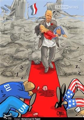 کاریکاتور/ سکوت غرب در قبال فاجعه یمن