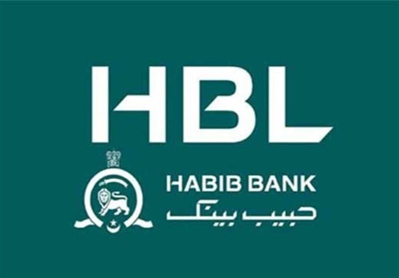 امریکی حکام کی جانب سے بھاری جرمانہ، حبیب بینک کا نیو یارک میں برانچ بند کرنے کا فیصلہ