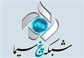 شبکه پنج برای زبانِ فارسی برنامه دارد