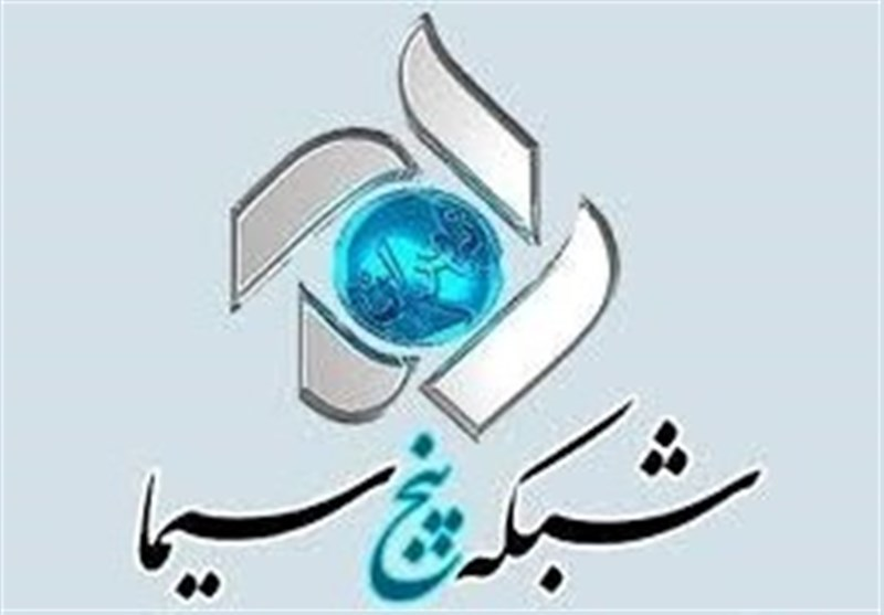 سبک زندگی اسلامی-ایرانی از دریچه دوربین شبکه پنج سیما