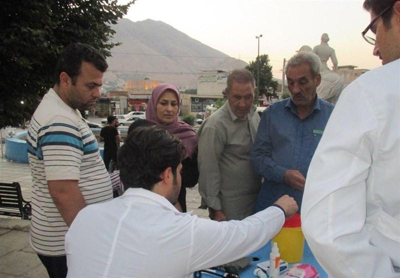 طرح درمانی «شهید حججی» در پارک شریعتی خرمآباد اجرا شد