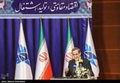 دانشگاه آزاد باید پرچمدار علوم انسانی اسلامی - ایرانی باشد