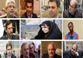 اعضای کمیسیونهای تخصصی شورای شهر رشت انتخاب شدند