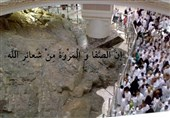 بررسی زندگی بانویی که در کنار کعبه دفن شد/ چرا حضرت هاجر همراه فرزند خردسالش در سرزمین مکه زندگی کرد؟
