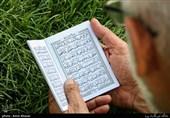 مراسم دعای روز عرفه در 35 مسجد استان کرمانشاه برگزار میشود