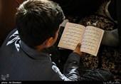 برگزاری مراسم دعای عرفه در گلزار شهدای تهران