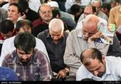 طنین نیایش دعای عرفه در امامزادگان مازندران برپا میشود