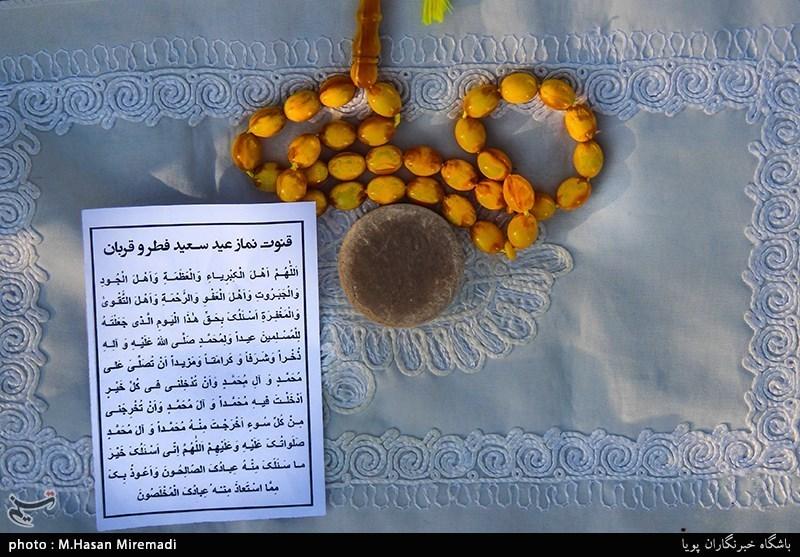 ماراتن تولید محتوای دیجیتال نماز در کردستان برگزار میشود