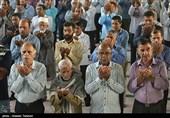 نماز عید قربان در جزیره کیش