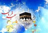 نماز عید قربان در 14 مصلای استان زنجان برگزار میشود