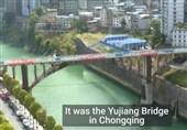 تخریب پل در یک ثانیه+فیلم و عکس