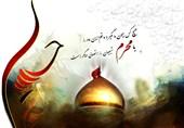 هیئت و مسجد، چشمههای جوشان پرورش جوانان انقلابیاند/ پیوندی ناگسستنی بین عاشورا و دفاع مقدس وجود دارد