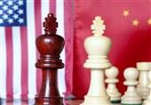 مناسبات چین با ایران و جهان در سایه نظم جهانی چند قطبی