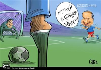 کاریکاتور/ به من میگن سلطااان!!!