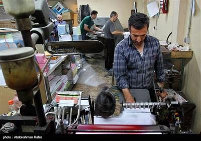 صادرات قاچاق و چمدانی محصولات چاپی به افغانستان/ صنعت چاپ و قصه پرغصه متولی نداشتن
