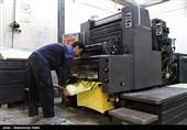 سنگی برای پای لنگ صنعت چاپ/ آیا وابستگی به واردات و خاموشی تولید در راه است؟