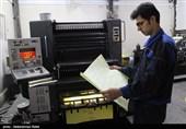 بررسی کاهش مالیات بر ارزش افزوده چاپ در خبرگزاری تسنیم