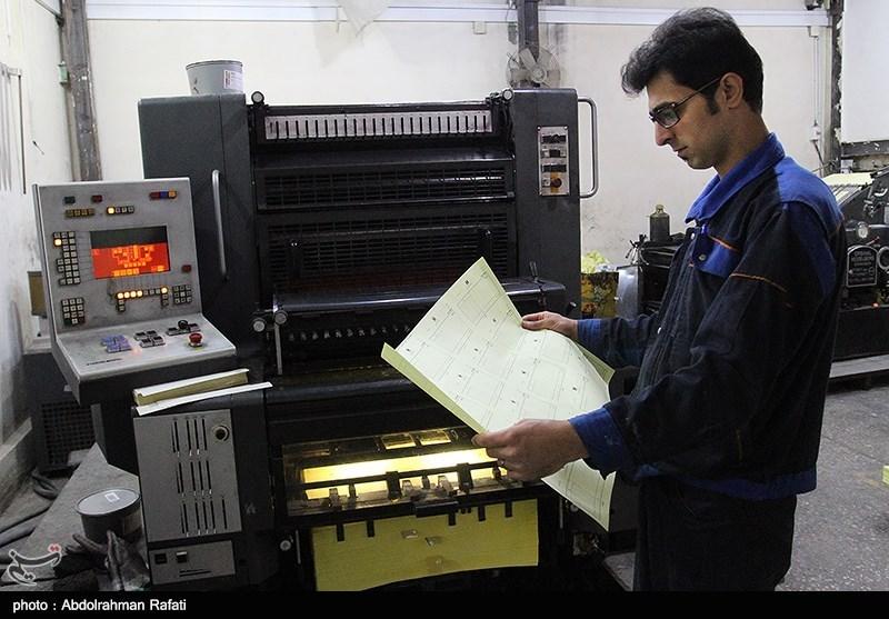 صنعت چاپ و نشر قم در کما؛ 120 چاپخانه در معرض تعطیلی