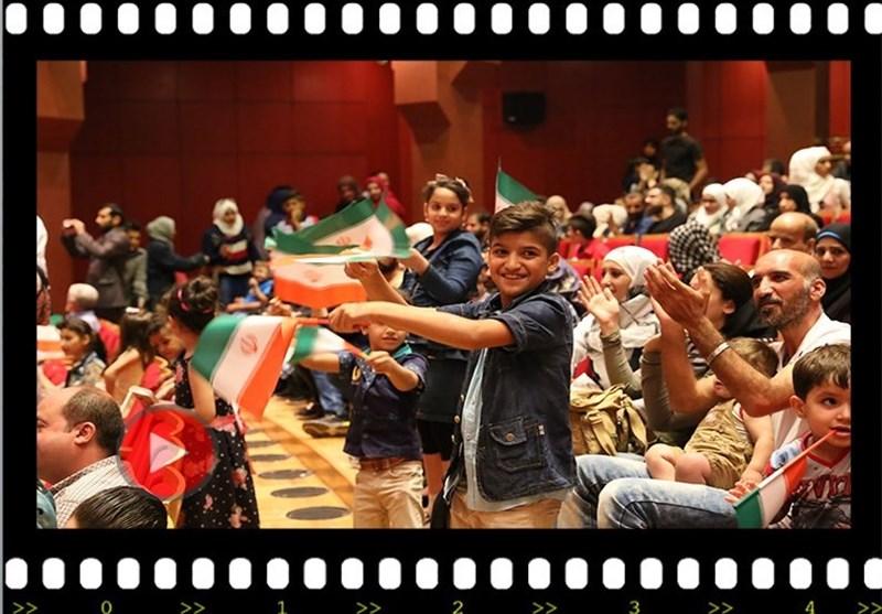 الجالیة الإیرانیة فی سوریا تحتفل بعید الأضحى المبارک + فیدیو وصور