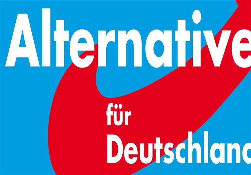 نگاهی به اهداف و رویکردهای حزب افراطی «جایگزینی برای آلمان»