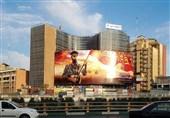 دیوارنگاره میدان ولیعصر منقش به تصویر شهید محسن حججی+عکس