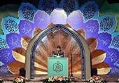 مسیبزاده: آیین افتتاحیه مسابقات قرآن دانشآموزی امروز برگزار و از شبکه قرآن و شاد پخش میشود
