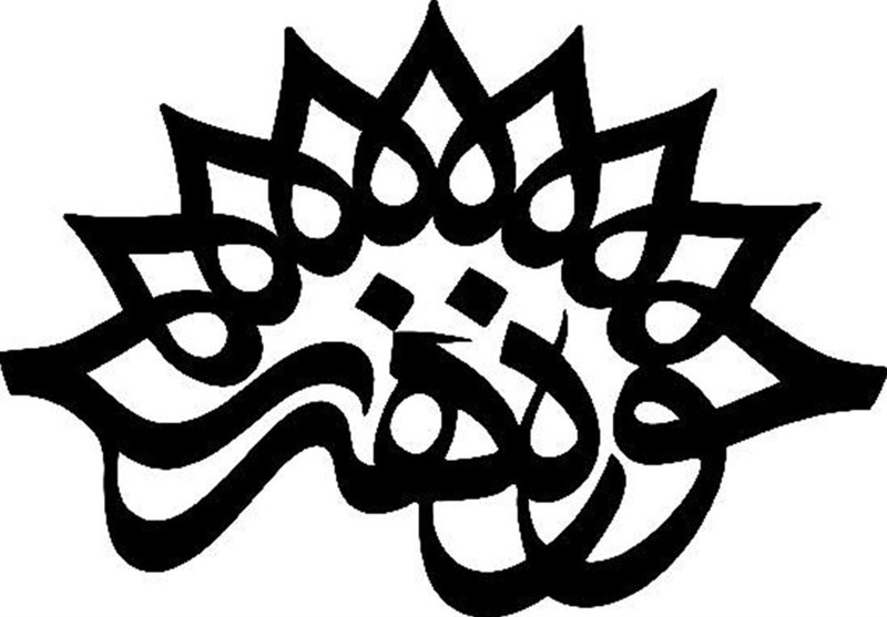 مراسم تودیع و معارفه رئیس حوزه هنری سیستان و بلوچستان برگزار شد